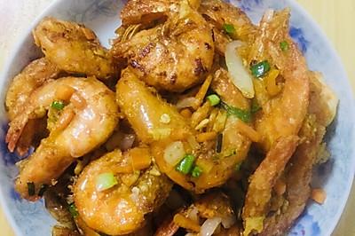 '椒'盐虾
