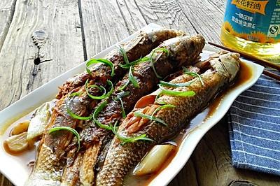 红烧梭鱼#西王鲜味道#