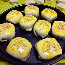 芝士紫薯饼