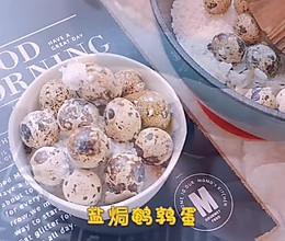 #营养小食光#小身材大味道——盐焗鹌鹑蛋的做法