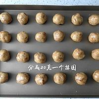 非常好吃的核桃酥的做法图解4