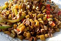 酸豆角炒鸡胗的做法