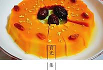 桂花蜂蜜蒸南瓜,看着就流口水的做法