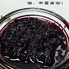 自制蓝莓苹果果酱