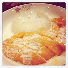 芒果糯米饭