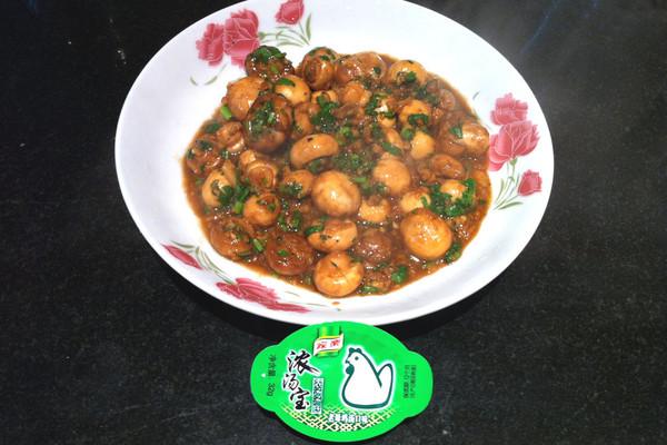 【家乐浓汤宝试用】蒜香蘑菇--味香汁鲜的做法