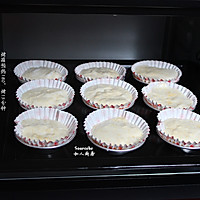 脆皮小蛋糕的做法图解6