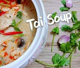 泰国菜:椰奶冬阴功-松茸鸡肉汤-微酸微辣-蜜桃爱营养师私厨的做法