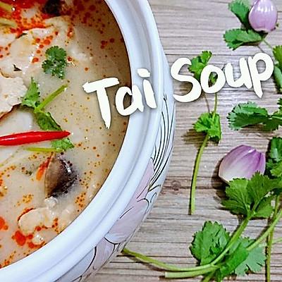 泰国菜:椰奶冬阴功-松茸鸡肉汤-微酸微辣-蜜桃爱营养师私厨