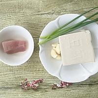 肉末豆腐#每一道菜都是一台时光机#的做法图解1