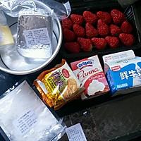 冻芝士草莓慕斯蛋糕的做法图解1