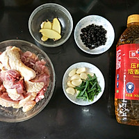 #多力金牌大厨带回家#金牌干葱豆豉鸡的做法图解1