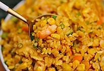 自制黄金咸蛋黄虾仁炒饭!好吃到味蕾爆炸❗️的做法