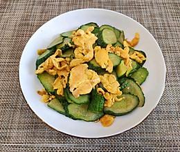 #中秋团圆食味#黄瓜炒鸡蛋的做法