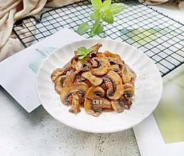 黄油煎蘑菇的做法