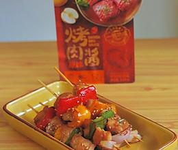 #烤究美味 灵魂就酱#彩椒雞肉串的做法