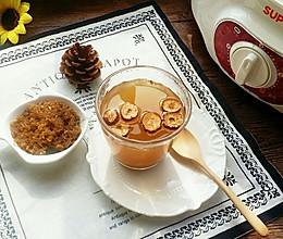 红糖姜茶 #胃,我养你啊#的做法