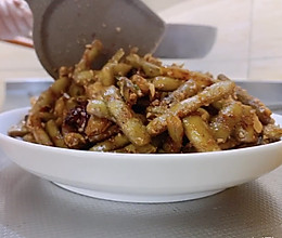 夏季开胃菜非你莫属之酸辣毛豆的做法