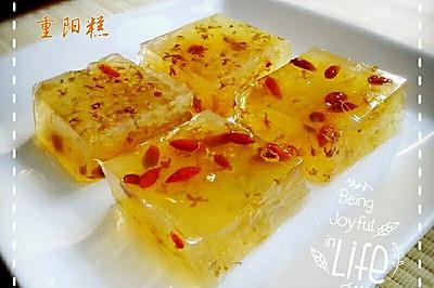 「重阳」桂花糕