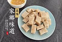 #精品菜谱挑战赛#猪皮冻的做法