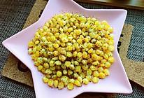 黑芝麻椒盐玉米粒的做法