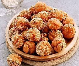 教你做传统小吃,金黄酥脆的开口笑的做法