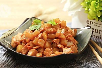 土豆炒鸡胸肉——迷迭香