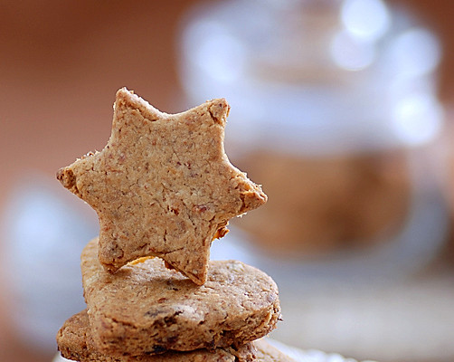 梅干杏仁酥饼的做法