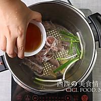 秋季煲汤食谱:香浓牛脊骨汤(15分钟快速煲汤)的做法图解4