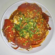 新加坡风味辣椒螃蟹