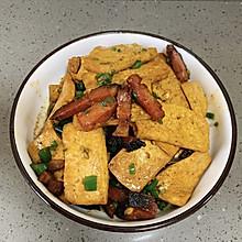 腊肉炒煎豆腐