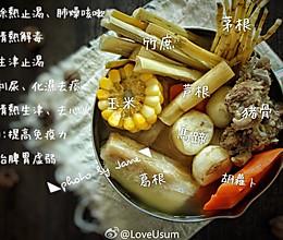 竹蔗茅根马蹄汤的做法