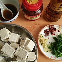 鱼香豆腐#舌尖上的外婆香#的做法图解1