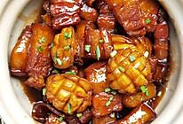 #舌尖上的端午#鲍鱼红烧肉的做法
