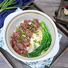 #一道菜表白豆果美食#老广的味道- 腊味煲仔饭