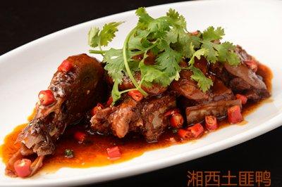 《高阶菜谱》湘西土匪鸭