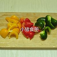 【巴西烤肉】#蔚爱边吃边旅行#的做法图解3