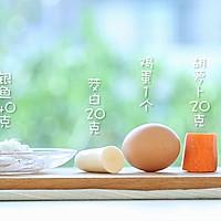 西湖银鱼羹 宝宝辅食微课堂的做法图解1