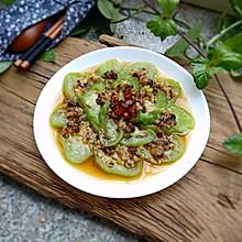 #花10分钟,做一道菜!#夏日当家菜,豉香蒜蓉蒸丝瓜