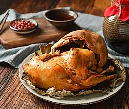 日食记 | 家庭版叫化鸡的做法
