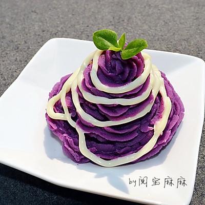 蜂蜜沙拉紫薯泥