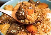 咖喱牛肉|日食记的做法