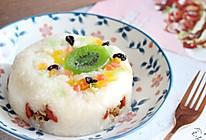 #夏日消暑,非它莫属#【水果八宝饭】软糯香甜的做法