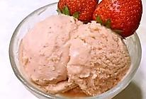 草莓冰激凌的做法