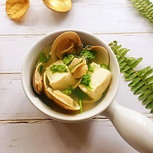 蛤蜊豆腐汤#春季食材大比拼#