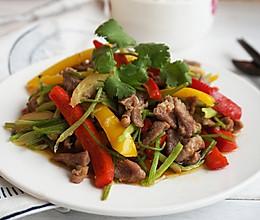 彩椒炒羊肉的做法