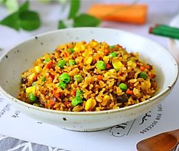 #甜粽VS咸粽,你是哪一党?# 香菇时蔬糯米饭的做法