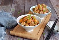 肉末焖香芋的做法