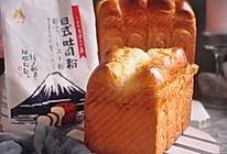 #爱好组-高筋#皇冠吐司的做法