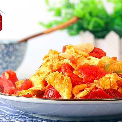 『家夏』西红柿炒鸡蛋 百吃不厌经典快手菜